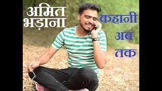 International Bhikhari - Part 2  - Amit bhadana