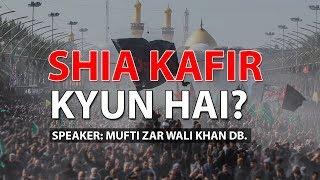 Shia Kafir Kyun Hai? | Shia ki Haqeeqat | Mufti Zar Wali Khan DB.