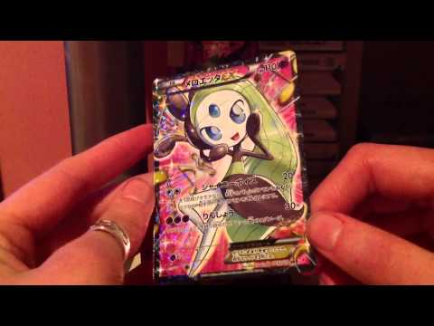Pokemon shiny collection booster box OMG !!