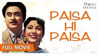 Paisa Hi Paisa 1956 Full Movies | Kishore Kumar, Mala Sinha | Old Classic Movies | Movies Heritage