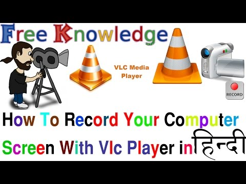 how to record your computer screen with vlc player in hindi/urdu