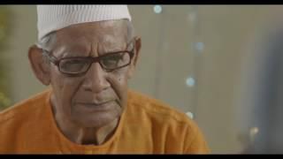 #ShararatMaaf – Eid Mubarak