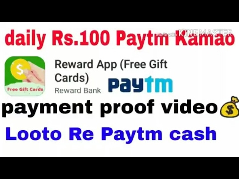 Earn Unlimited Paytm Cash,Paypal, Bank Transfer  Daily By Android Mobile
