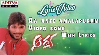 Aa Ante Amalapuram Video Song With Lyrics  II Aarya II Allu Arjun