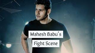 Best Ever Action Scene In Tollywood - Mahesh Babu - Jigar Kaleja