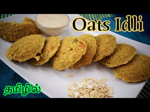 Oats Idli - in Tamil | Health Series - Part 1 of 5