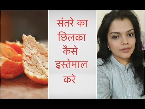 #SUMMER- AMAZING USES AND BENEFITS OF ORANGE PEEL POWDER FOR SKIN AND HAIR IN HINDI
