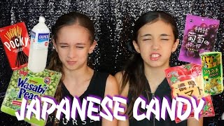 Today we are trying candy from Daiso which is a Japanese market! Watch us try yummy and not so yummy treats :D This challenge was so much fun!   SUBSCRIBE HERE: https://www.youtube.com/channel/UCDo9...   MORE VIDEOS!  BLINDFOLDED MAKEUP CHALLENGE: https://www.youtube.com/watch?v=ZxRB2Gj4WnE  STAR WARS INSPIRED DIY GALAXY SLIME: https://www.youtube.com/watch?v=0DX84...  TAPE CHALLENGE: https://www.youtube.com/watch?v=8IRb5...  DISGUSTING SODA CHALLENGE: https://www.youtube.com/watch?v=2oDwp...  DIY CHRISTMAS GIFT IDEAS: https://www.youtube.com/watch?v=OxHEP...  WHISPER CHALLENGE: https://www.youtube.com/watch?v=OxHEP...     THANKS FOR WATCHING!