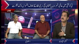 Shameful Performance Of Pakistan Cricket Team Against Sri Lanka In 1st T20 Match | ALL OUT 05 Oct 19