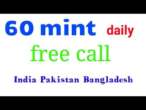 Free call unlimited India Pakistan Bangladesh