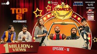 Comedy Champion - Episode 16