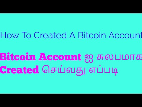 HOW TO CREATE A BITCOIN ACCOUNT IN TAMIL