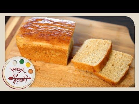 ब्राउन ब्रेड | How To Make Brown Bread | Brown Bread Recipe in Marathi by Sonali