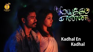 Kadhal En Kadhal | Mayakkam Enna | Dhanush | Selvaraghavan