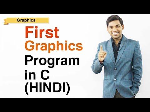 First Graphics Program in C (HINDI)