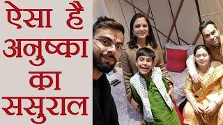 Virat Kohli - Anushka Sharma Wedding: This is Anushka Sharma