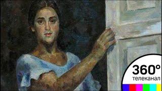 """Выставка """"Роберт Фальк. Грани творчества"""" откроется в """"Новом Иерусалиме"""""""