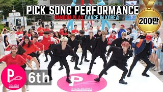 Download KPOP Random Play Dance in Korea 'ATEEZ' 참여 (6th PICK SONG PERFORMANCE) 랜덤플레이댄스 (제6회 픽송퍼포먼스) Video