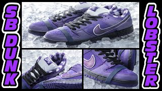 CONCEPTS x NIKE SB DUNK PURPLE LOBSTER FIRST LOOK!!!   Nike SB 49764afbe