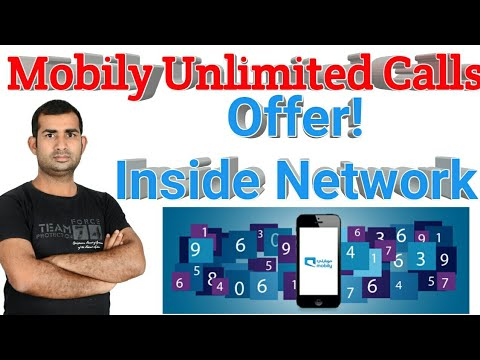 Saudi Arabia | Mobily Unlimited Inside Calls Offer! | Live Q & Answer