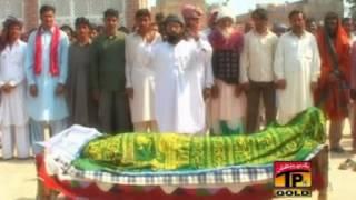 Jaddo Zindage De   Ajmal Sajid   Likhda Dua Parda Ae Dagha   Album 3