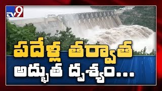 Tourists visiting dam after Srisailam dam gates lifted - TV9