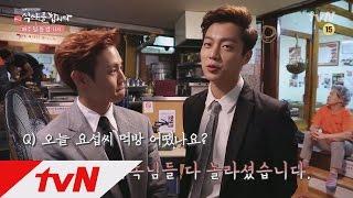 Let's Eat 2 Yang Yo-sup has visited Yoon Du-jun! Kimchi stew food show challenge! Let's Eat 2 Ep16