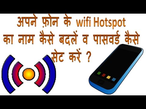 How to set password on your mobile wifi hotspot in hindi | Mobile hotspot pe passsword kaise set kre