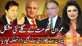 Opposition lashes out at Govt's NA Address | Express Experts 6 March 2019 | Express News