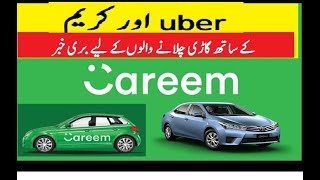 New Government Policies For Careem & Uber Bad News For Pakistanies