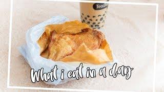 我一天吃甚麼?#1 What I Eat In A Day *happy Amy