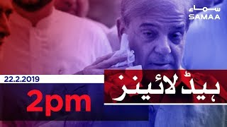 Samaa Headlines - 2PM - 22 February 2019