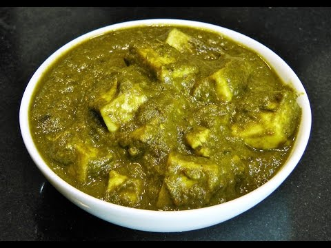 पालक पनीर | How to make easy Palak Paneer | Spinach and Cottage Cheese Recipe