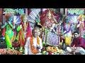 Download #inderaMusic / Aaja Devi maai / #LalChandBahamaniya / #live MP3,3GP,MP4