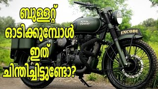 Royal Enfield, The Past And The Present | Oneindia Malayalam