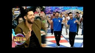 Fahad Mustafa ki Farmish Per , Jeeto Pakistan Kay Volunteers Ka Dance