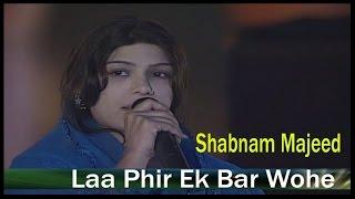 """Laa Phir Ek Bar Wohe"" | Shabnam Majeed | Ghazal | Allama Iqbal"