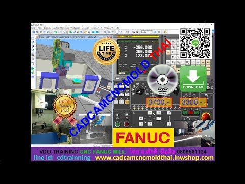 Xxx Mp4 VDO CADCAM Training CNC MACHINING CENTER FANUC 3x 3gp Sex