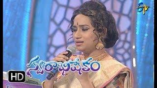 Neevu Leka Veena Song | Kalpana  Performance | Swarabhishekam | 14th January 2018 | ETV  Telugu