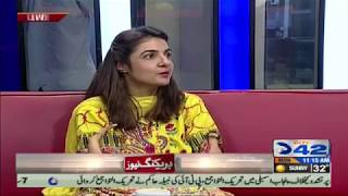 City @ 10 | 17 July 2017 | Zahra Abbas | Gold Medalist | City42