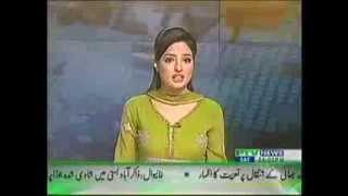 Asma-Iqbal-Asma-Iqbal Pakfiles Search Results (Browse