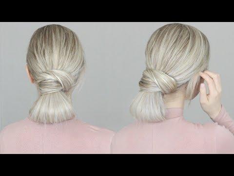 SIMPLE & Sophisticated Bun | EASY