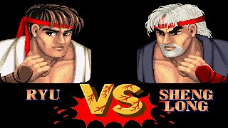 Street Fighter II - Sheng Long is REAL 2015!