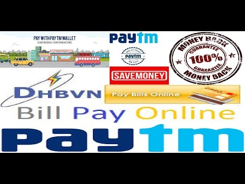 DHBVN Electricity Bill Payment Using Paytm App in Hindi