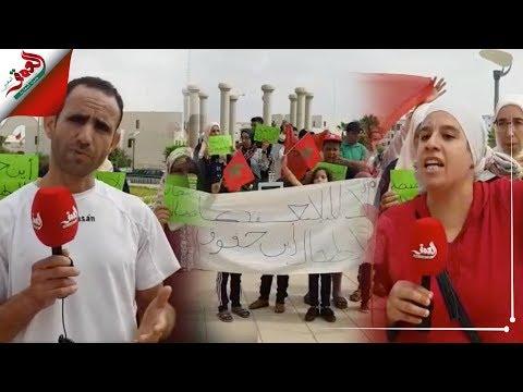 Xxx Mp4 بشعارات جريئة وطلبا للإنصاف أمهات وآباء أمام محكمة وجدة للاحتجاج على اغتصاب أطفالهن 3gp Sex