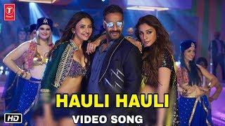 Hauli Hauli Video Song   Release on Tomorrow   Ajay Devgan, Tabu, Rakul Preet Singh