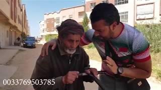 #x202b;با العربي 79 سنة.. خدام بكروسة. اجيوا تشوفوا المفاجأة الي درنا ليه#x202c;lrm;