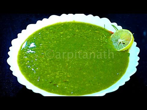 HEALTHY GREEN SOUP FOR EXTREME WEIGHT LOSS