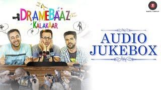 Dramebaaz Kalakaar - Full Movie Audio Jukebox | Aryan Vaid, Hiten Paintal & Vivaan Arora