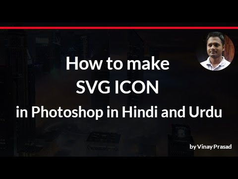 how to make svg icon in photoshop offline mode in hindi and urdu